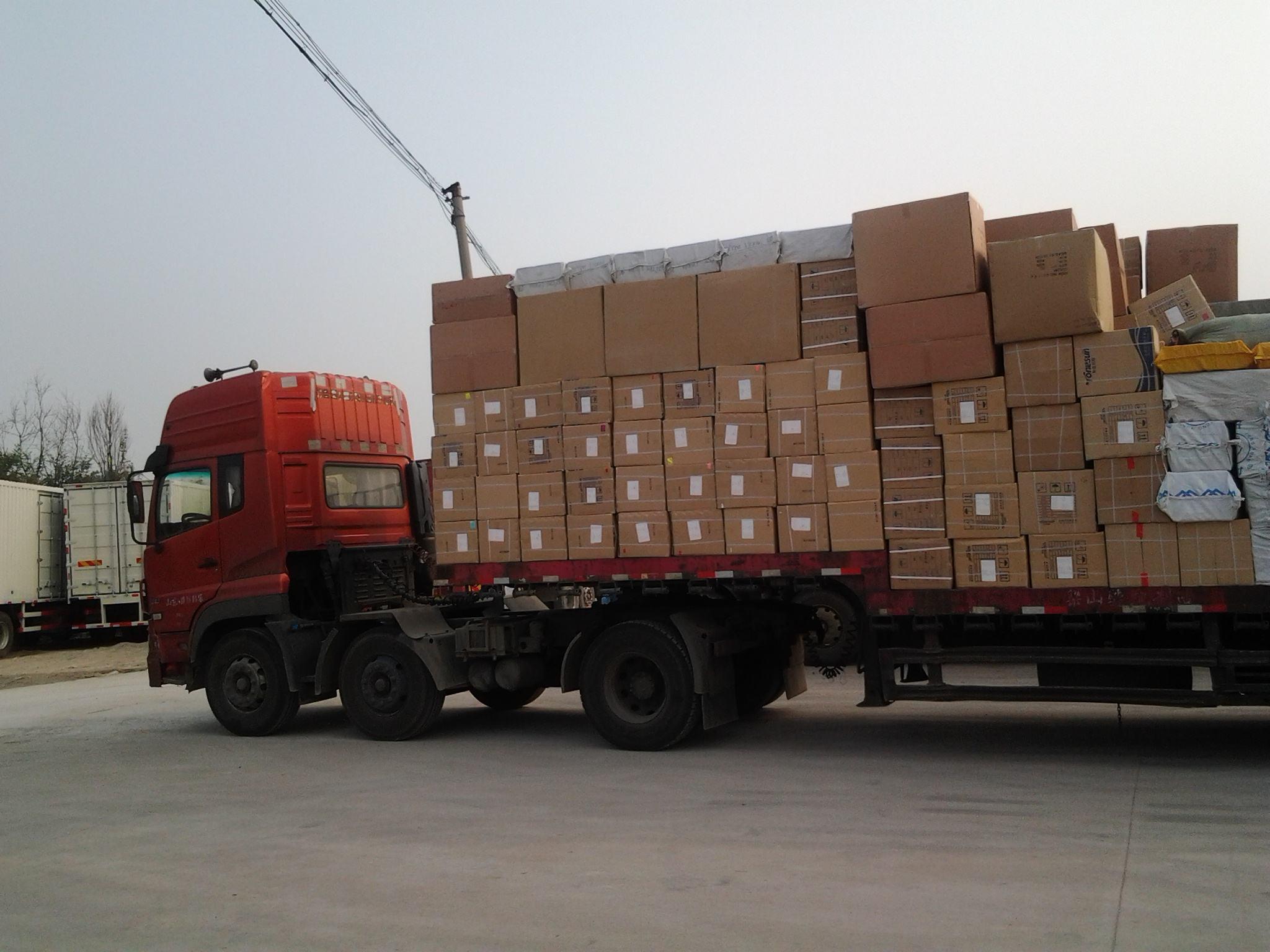 乐从直达到达州大竹县货运部