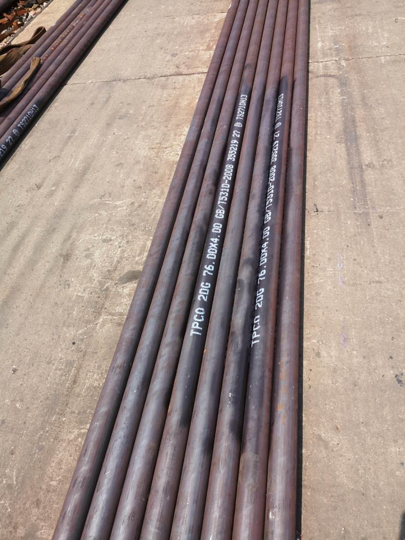 福建GB5310锅炉管品质保障