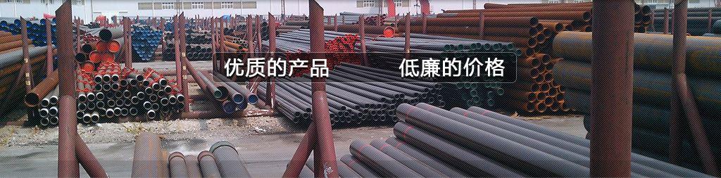 湖南合金管厂TPCO大无缝钢管专卖