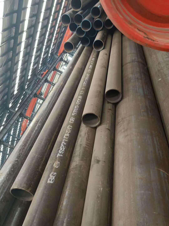 湖南无缝钢管厂TPCO大无缝钢管专卖