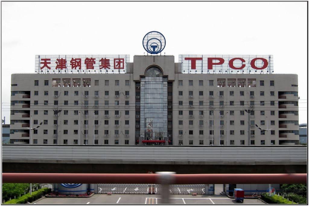辽宁合金钢管厂TPCO大无缝钢管专卖