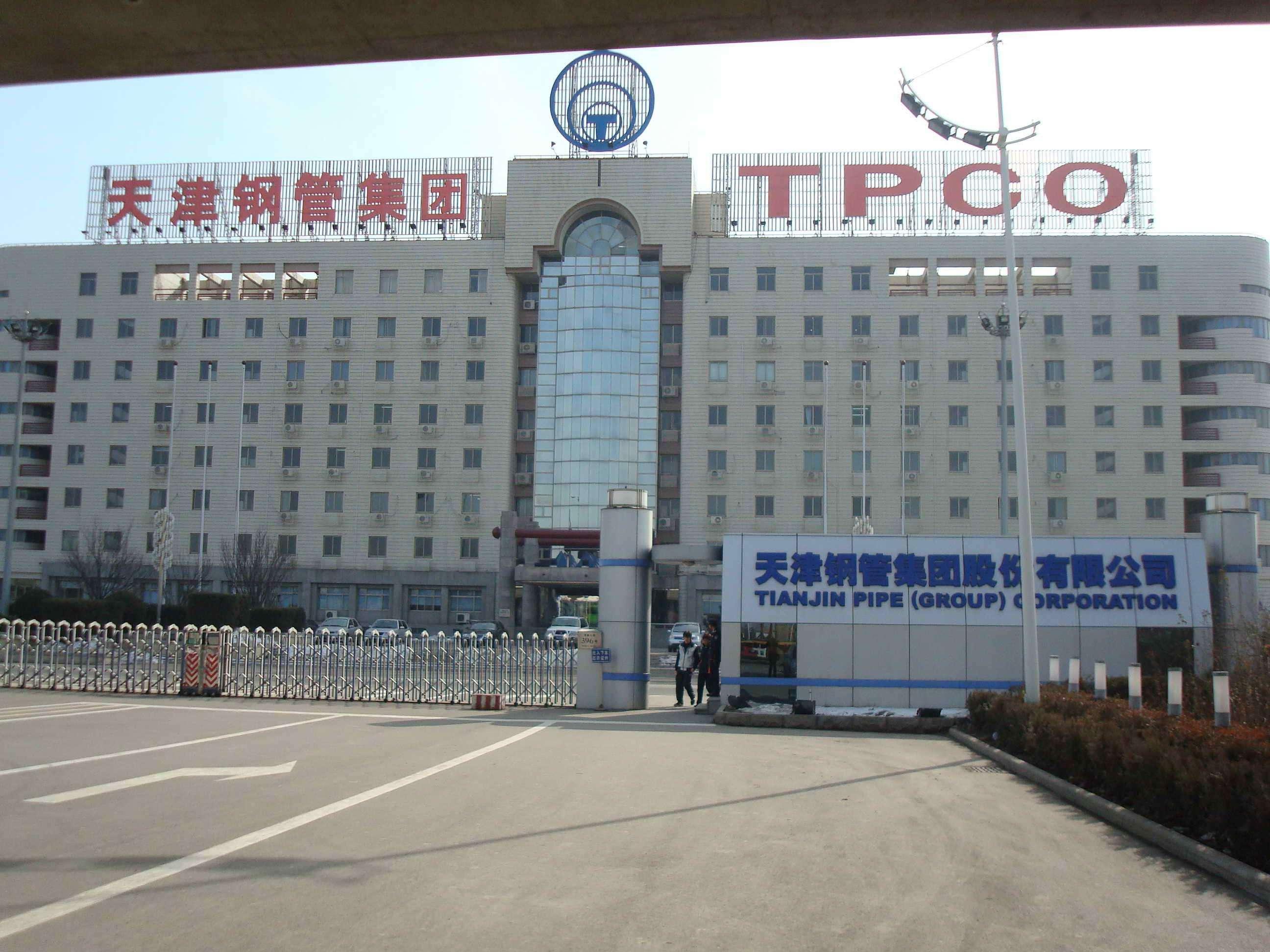 辽宁合金管厂TPCO大无缝钢管专卖