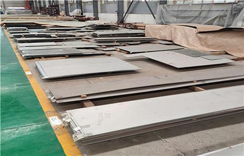 新疆1米*2米不锈钢板哪里卖