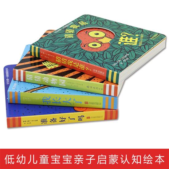 玉树童书童品资源对接