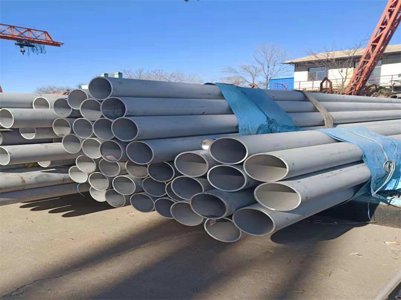 黄南DN800不锈钢管价格表新闻