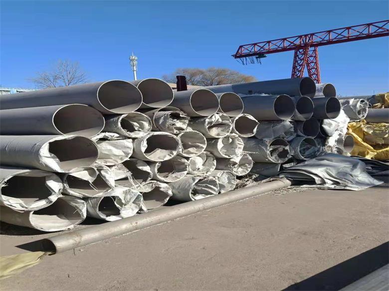 新疆DN800不锈钢管价格表新闻