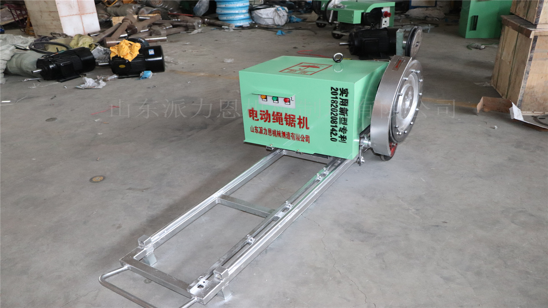 四川德阳混凝土路面切割电动绳锯机使用说明