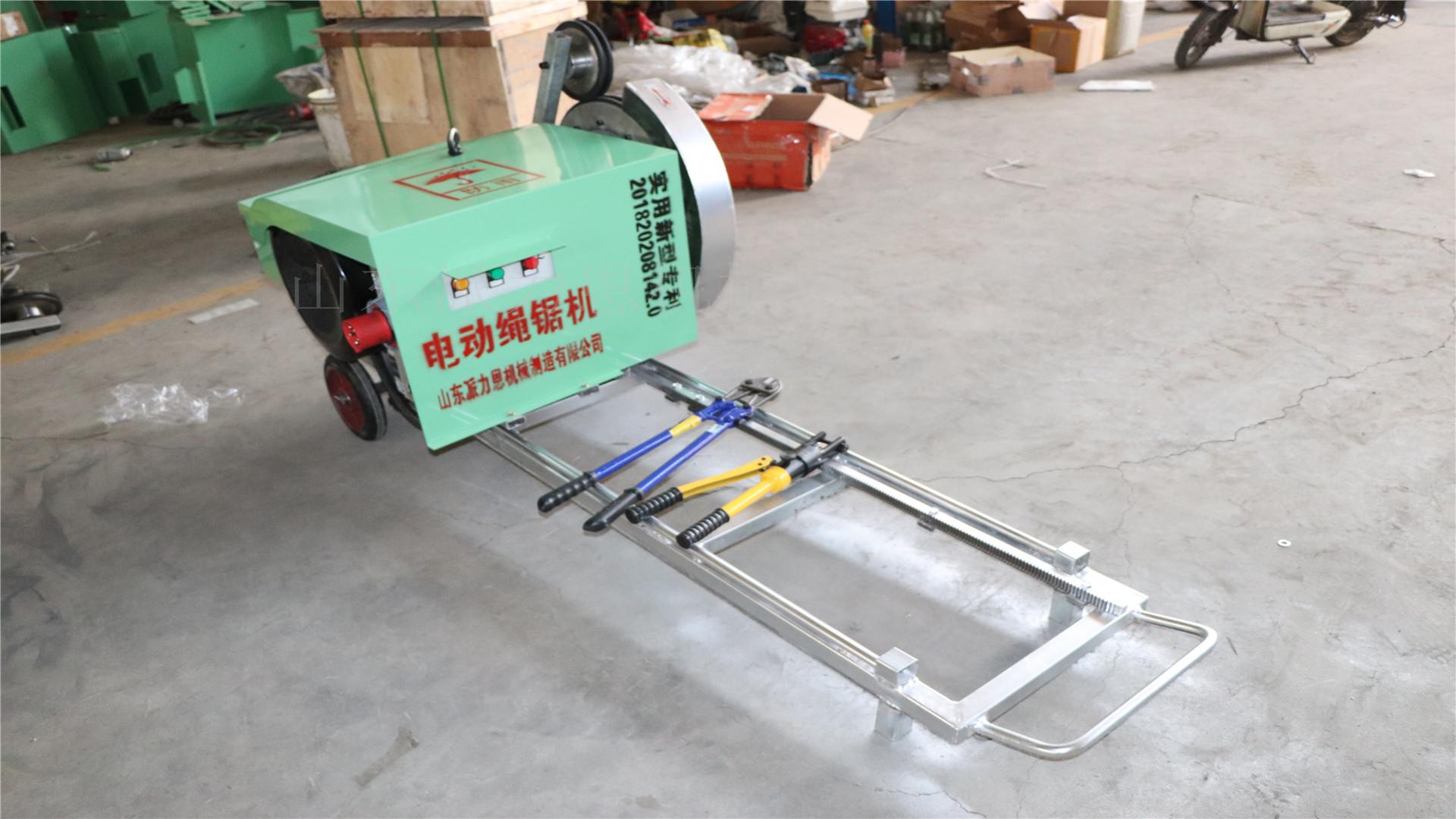 蚌埠18.5KW繩鋸機電動繩鋸機設備基礎切割施工現場