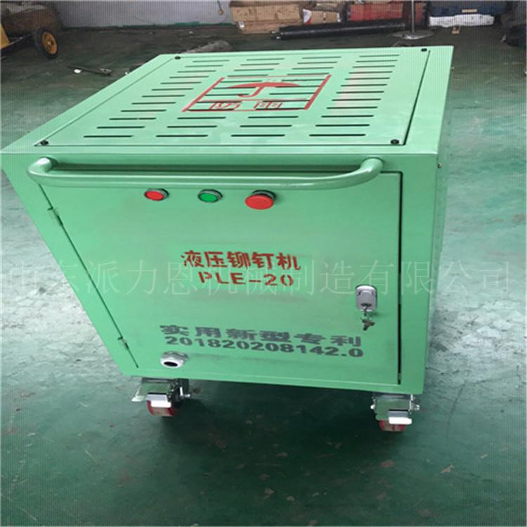 常州高强度环槽铆钉机专用生产厂家
