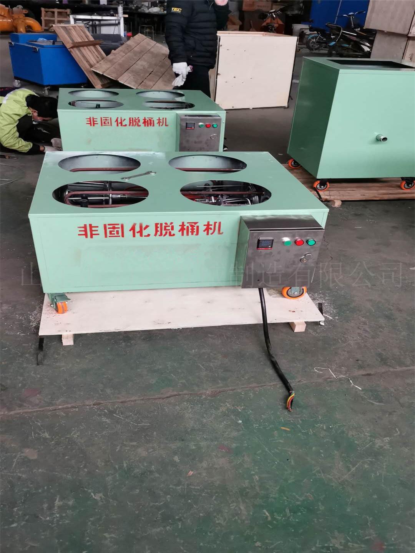 厂家:盘锦市水性非固化沥青喷涂机定制