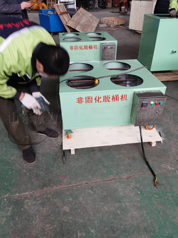 厂家:宿州市非固化橡胶沥青喷涂机视频企业生产商