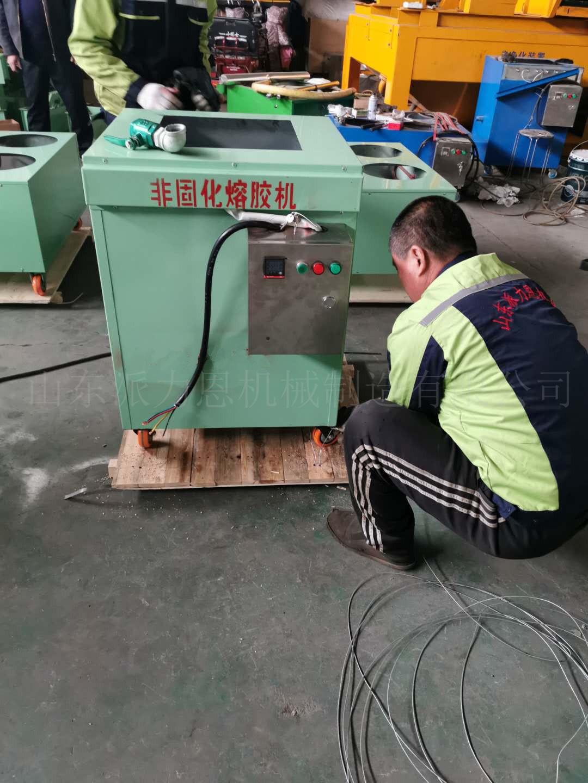 衢州非固化沥青喷涂机