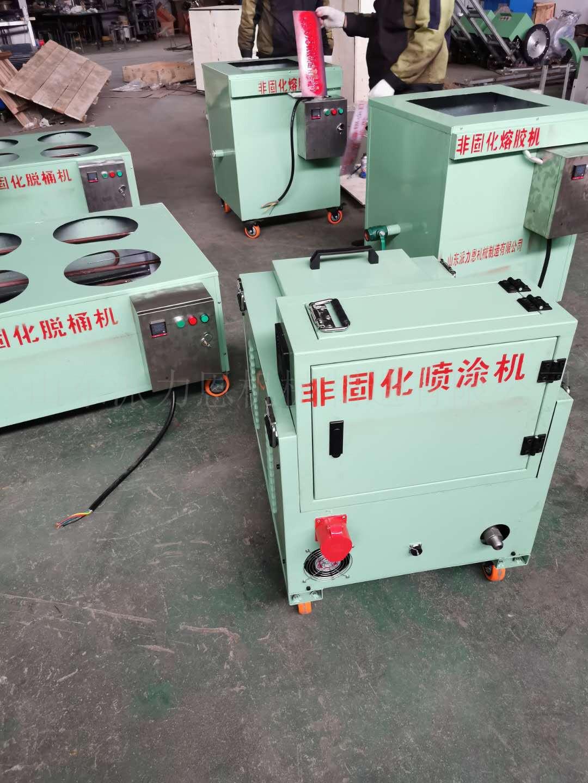 长治防水材料橡胶沥青喷涂机上海非固化沥青喷涂机