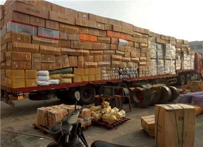 从乐从镇发家具到四川若尔盖的运输公司诚信商家