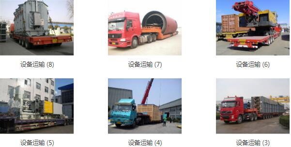 江苏宜兴市直达镇坪物流运输公司回程货车找货源