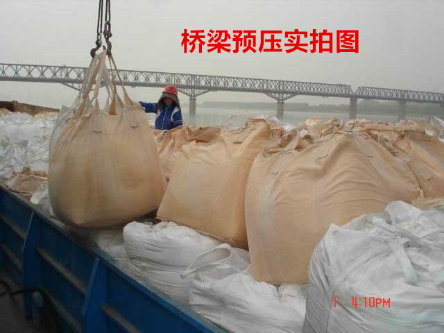 湖南吨袋湖南集装袋