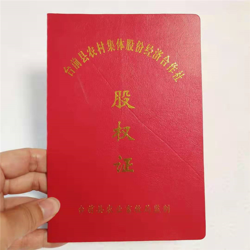 天津市毕业证书封套|证书