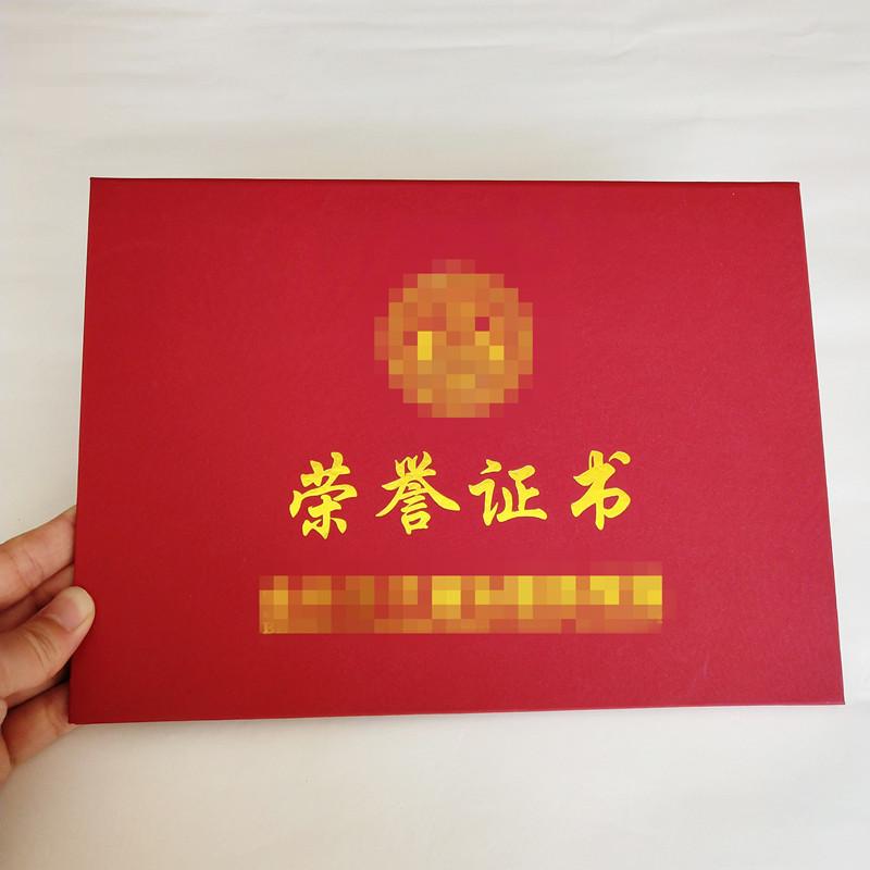 西藏证书封皮定制|学士学位证书封皮