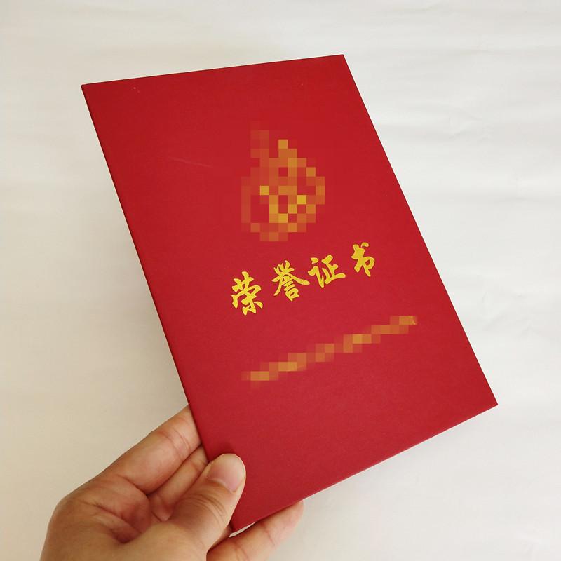 西宁市证书外皮厂家|毕业证书封皮