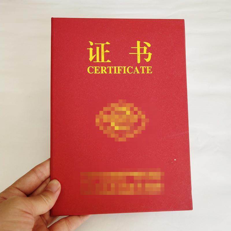 锦州市大学毕业证书外壳|证书外壳定制