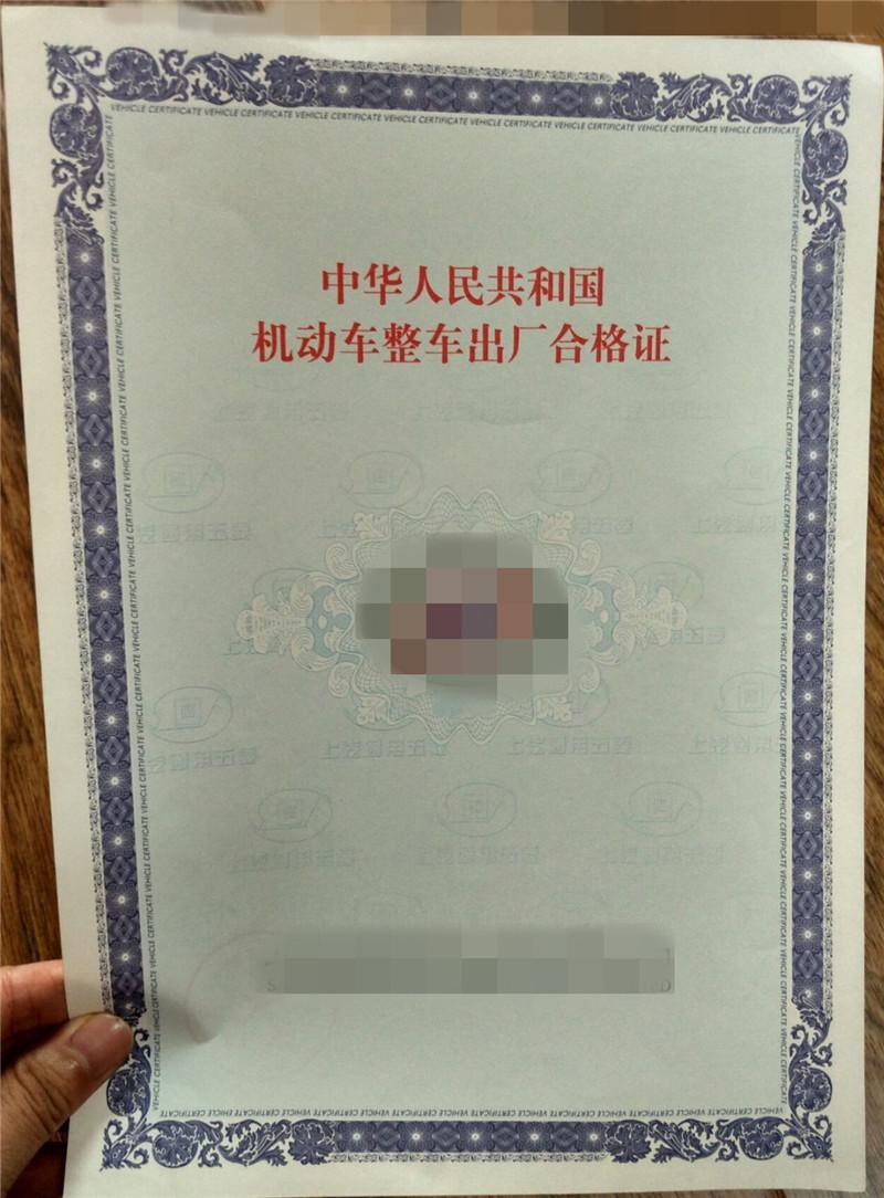 安庆市证书外壳加工|奖状封皮
