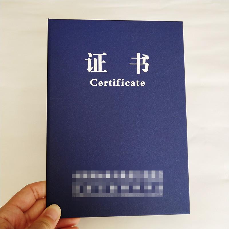 锦州市毕业证书印刷|证书