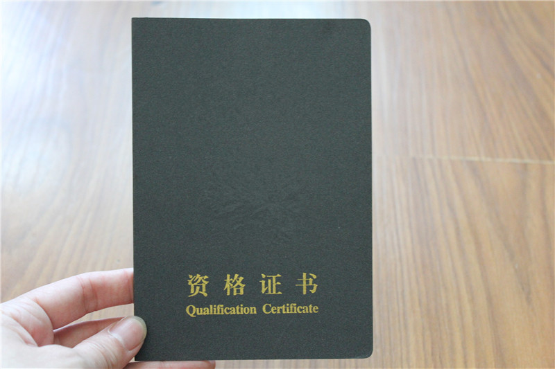 安庆市证书封皮公司|证书封皮 皮质