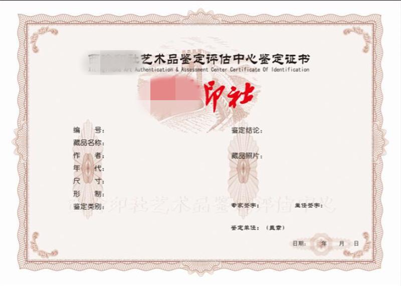 黑龙江证书皮壳印刷|毕业证书封皮