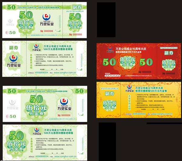 西藏积分卡防伪