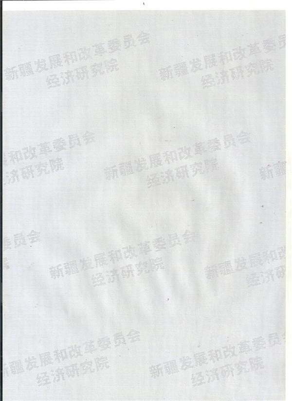 青海西宁检测报告纸张价格