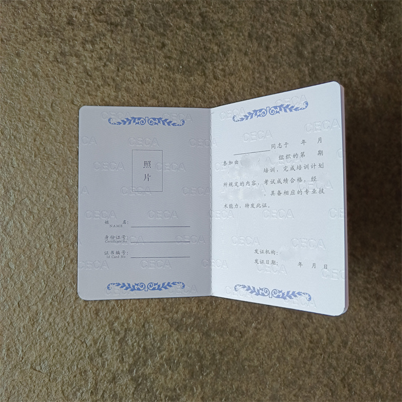 海口市汽车防伪证书印刷-免费设计