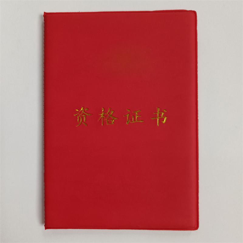 安庆市汽车吊车出厂合格证制作-免费设计
