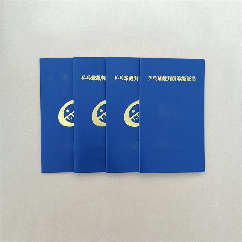 黔西南市汽车出厂合格证工厂-专业的印刷公司