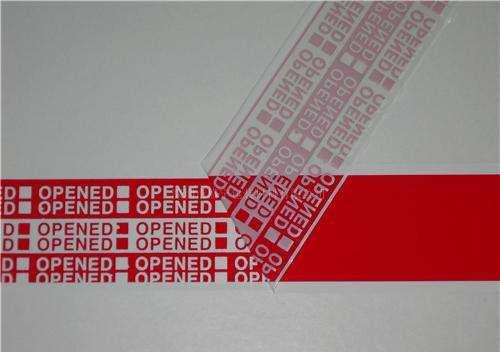 安庆市揭开留字防伪胶带印刷