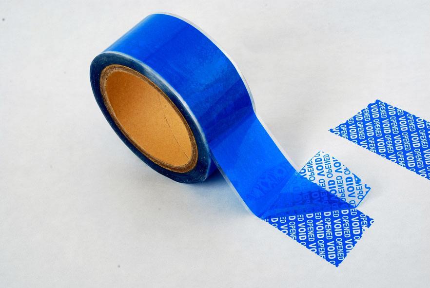 黑龙江文件防拆胶带印刷厂