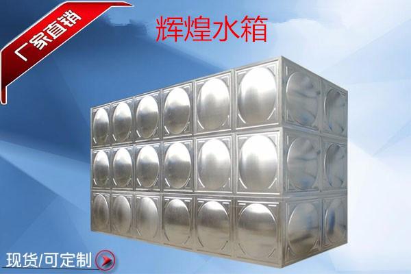 溧阳不锈钢水箱定制加厚