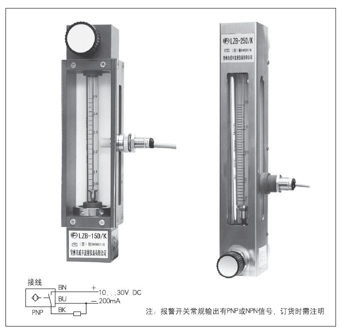 湟中LZB-2F玻璃转子流量计参数