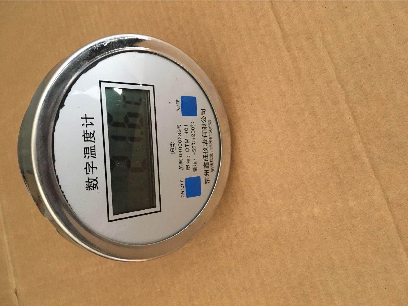 德州WSSX-304电接点双金属温度计报价