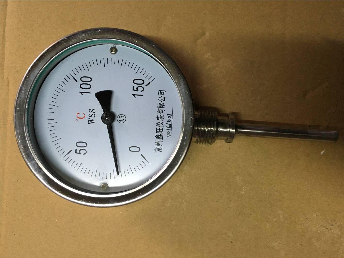 海口固定法兰电接点双金属温度计型号