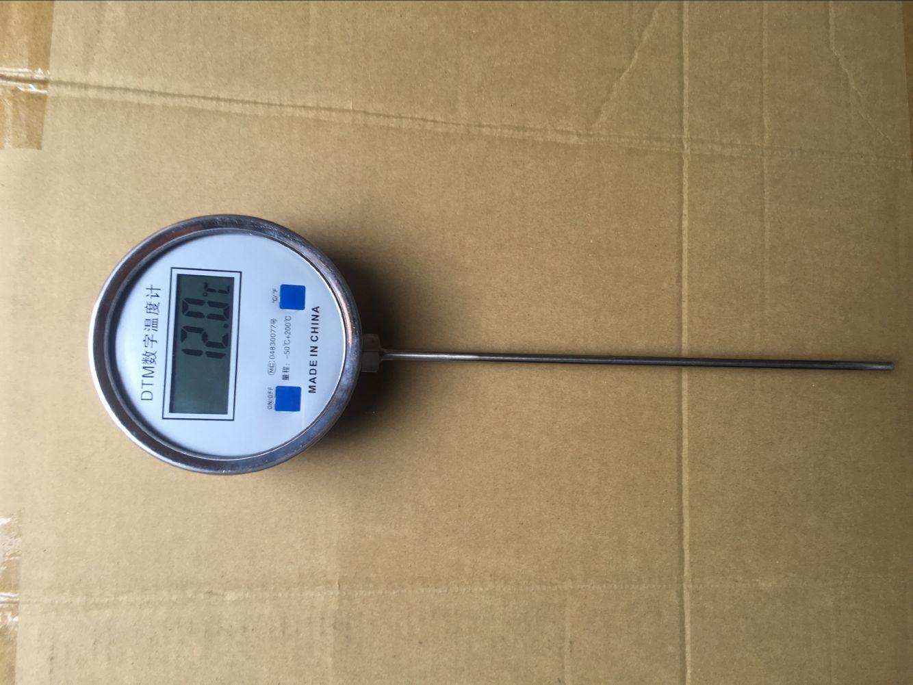 丽江电接点温度表瑞明牌