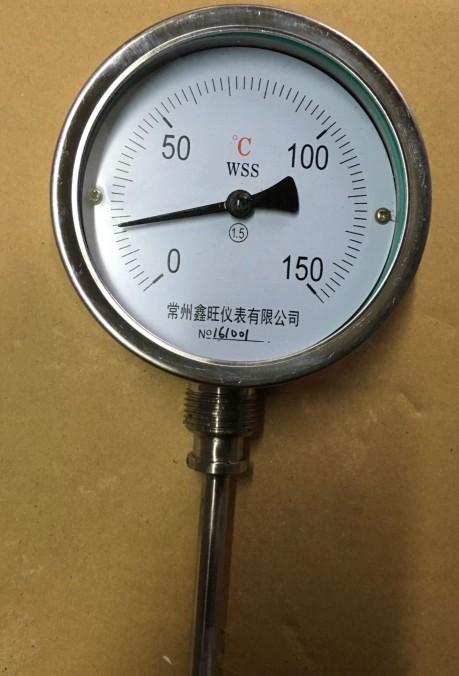遂宁WSSXN-413万向型耐震电接点双金属温度计销售