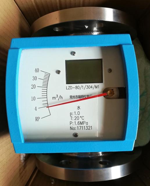 隔电流电路图