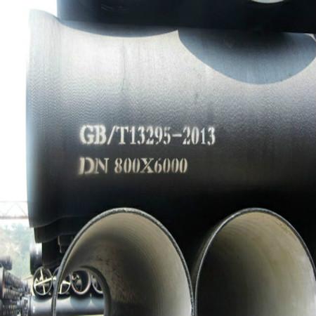 长沙DN200消防球墨铸铁管//一米价格