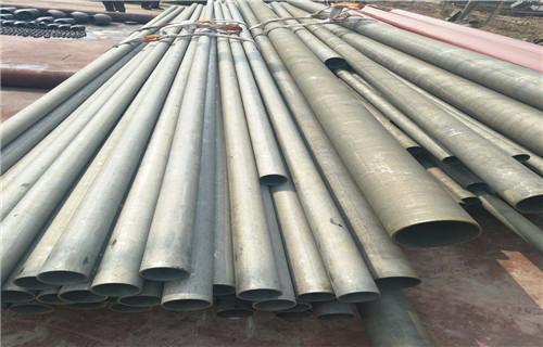 安康酸洗磷化无缝钢管厂