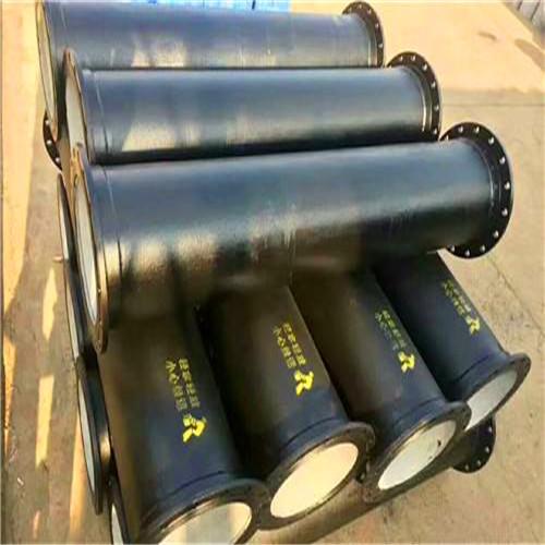 东营DN200双盘短管16公斤