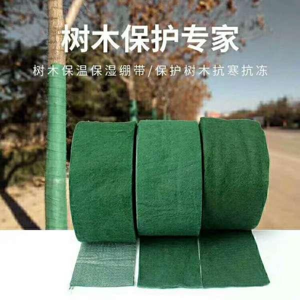 赤峰小树包裹防寒布操作简单