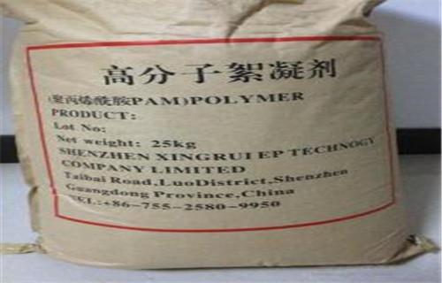湛江阴离子聚丙烯酰胺生产厂家净水欢迎光临