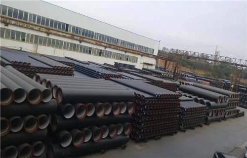淄博球墨铸铁管给水批发厂商