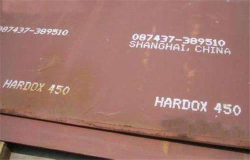 珠海NM550耐磨板货到付款