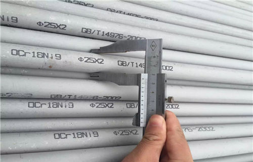 湖南304天沟专用不锈钢板使用方便